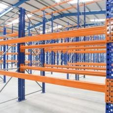 Raft industrial pentru depozitare paleti H:300 cm, 2 nivele